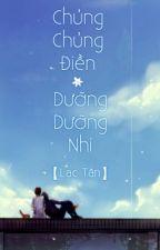 Chủng chủng điền, dưỡng dưỡng nhi - Lạc Tân by Kurein