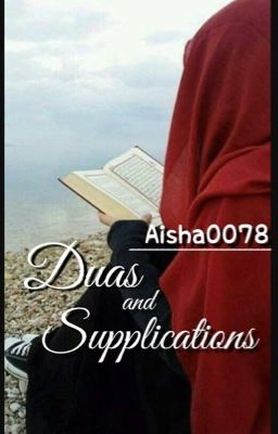 Duas and Supplications - Dua for good eye sight - Wattpad
