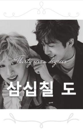 삼십칠 도 (Thirty seven degrees) [HyungWonHo] by HisaoN