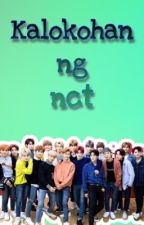 Kalokohan ng NCT  by XiaoErYang