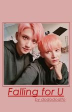 Falling For U [SEVENTEEN JIHAN] by dodododito