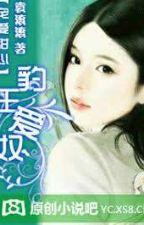 Beloved Little Treasure (terjemahan)  by yuunhi_