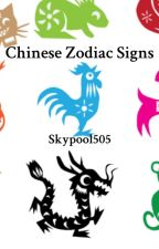 Chinese Zodiac Signs by Skypool505
