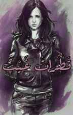 قَطْراتُ غَيْث  by 1nouran