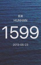 [HunHan][Edit][Longfic] SẾP NGHĨ NHIỀU RỒI by YourDreamzz