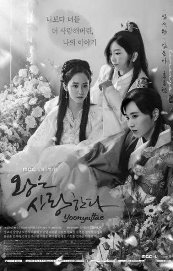 [BHTT][EDIT][HOÀN] Đan Thanh Tuyết - YoonYul