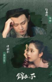 Đọc Truyện Cẩm y chi hạ-Lam Sắc Sư - TruyenFun.Com
