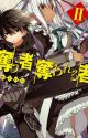Ubau Mono Ubawareru Mono (Volume 2-4) by KeanuOrdonez