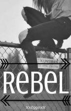 Rebel//Baby Driver by XxEggoxX