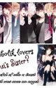 Yui's younger Sister ?  (Diabolik lovers x reader) ON HOLD by itz_mys