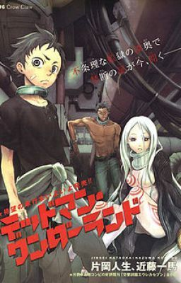 Deadman Wonderland-Death Row 死刑囚