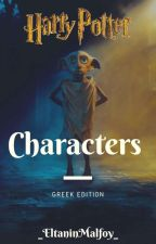Harry Potter Characters  (greek edition) by _-Granger-_