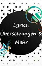 Lyrics, Übersetzungen & mehr by AmericanSuiteheart