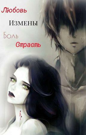 Фанфик дьявольские любовники сучка будет моей