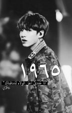 1965 || Vkook by ZK_Vkook