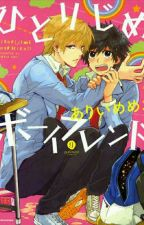 Hitorijime Boyfriend. (FINALIZADA)  by Karumyii-kun