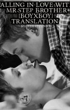Falling In Love With Mr.Step-Brother[BoyXBoy] Translation by weare2direction