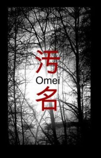汚名 Omei <Yaoi>