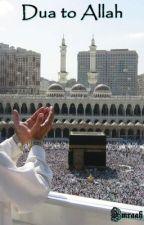 Dua to Allah by Imraah
