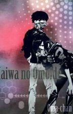 Kaiwa no Omoide by oma-chan