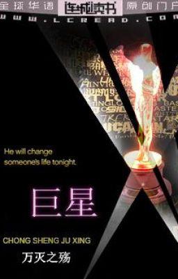 chinese-novel Stories - Wattpad