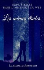 Les mêmes étoiles  by La_plume_d_Annabeth