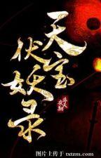 Thiên bảo phục yêu lục - Phi Thiên Dạ Tường by xavienconvert