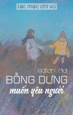 BHTT - Edit | Bỗng dưng muốn yêu người - Lạc Mạc Chi Vũ by nothing99___