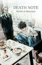 Imaginas | Death Note [Pausada/Cancelada] by -Nonbeliever-