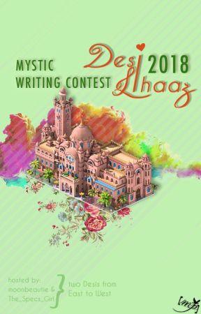 Mystic Awards 2017 [Open] by moonbeautie