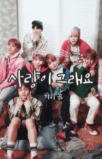 [사랑이 그래요]_    BTS    _Korean Ver. by adorablehari