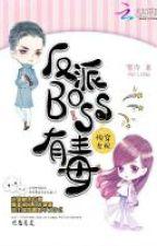 Side Character Transmigrations: The Final Boss is No Joke by AltierNight