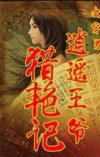 Tiêu Dao Vương gia săn diễm nhớ   by xuzuka