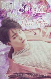 Đọc Truyện Chồng Tôi Là Tên Đáng Ghét. [ Suga | Yoongi ] [ BTS ] - TruyenFun.Com