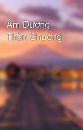 Âm Dương Thần Chưởng