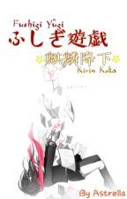 Fushigi Yuugi Kirin Koka Vol.1 by Astra-Galaxy-Night