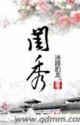 Đọc truyện Khuê tú - Mê lộ đích long (cổ đại)