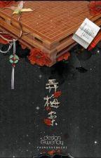 Hiền thần dưỡng thành thật lục - Dã thiền hồ (Nữ Xuyên Nam) by hoahoatieunhadau