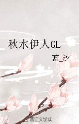 Đọc truyện [GL] Thu Thủy Y Nhân - Lam Tịch