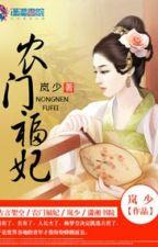 Nông Môn Phúc Phi by MongNhiem