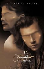 "my sin ""larry stayleinson ""  by MarionStaylinson"
