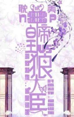Đọc truyện [Đam mỹ] [Edit] Dương hoàng đế vs bảy con lang đại thần