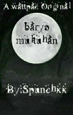 Baryo Multuhan by spunchxx