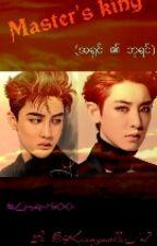Master's King (အ႐ွင္၏ဘုရင္) by Kyungsullie_12