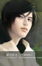 FLOWER PRINCE TRILOGY 2: SKY, My Robot Prince by zaired14