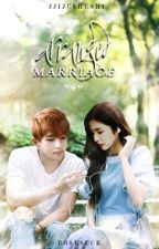 [COMPLETED] Arranged Marriage +ⓚⓣⓗ, ⓑⓙⓗ by jjijushushi