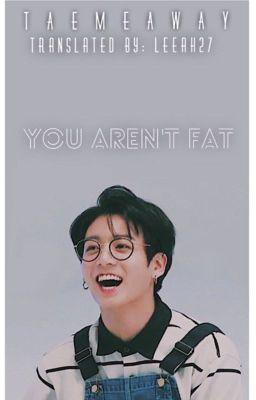 ✔️ v-trans | You aren't fat | JJK