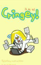 Cringey || Seventeen• by eunarieyoongi
