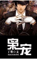 Kiêu sủng - Đinh Mặc (tương lai ảo tưởng) by Tsubaki