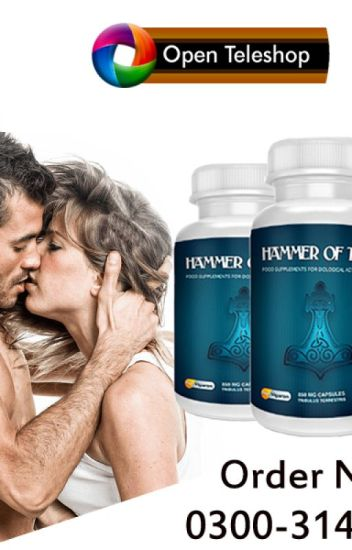 hammer of thor capsules in bhalwal openteleshop com 03003147666